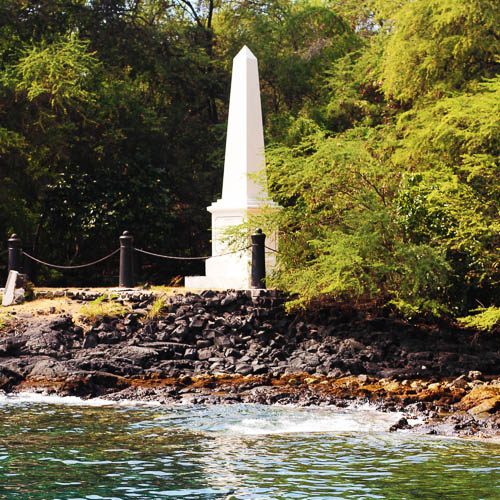 The Captain Cook Monument